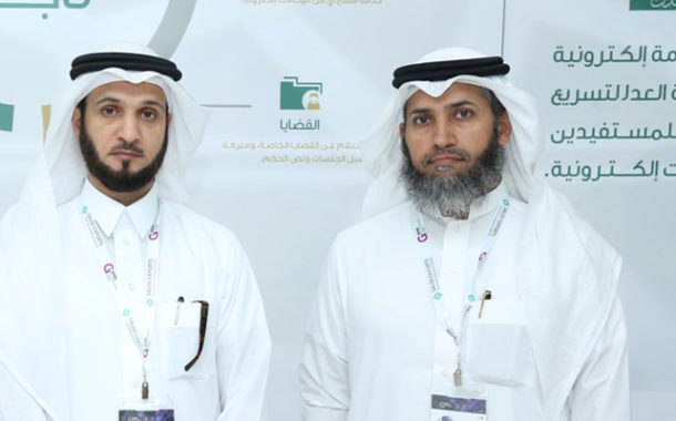 KSA Ministry Of Justice Signs Strategic Deal With Nexthink