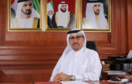 Dubai Courts Empowers Smart Transformation with 'Rased'