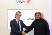 VIVA and Intel Security Build Bahrain's First CDC