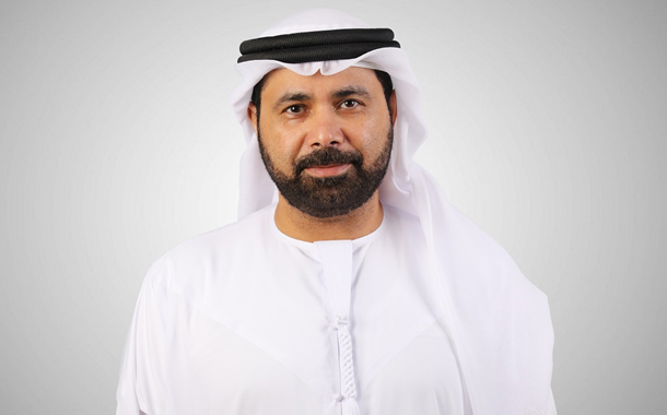DED Ajman launches new eservices