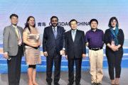 HBMSU discusses the pivotal role of UNESCO IITE
