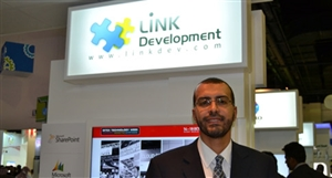 LINK Development to Unveil m-gov Solutions at Gitex