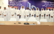 Ooredoo Marks a Decade of Qatar Data Centre Innovation