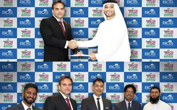Takaful Emarat Empowers Cloud Infrastructure with BIOS