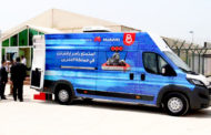 Batelco Super-Fast Fibre Internet now available at Diyar Al Muharraq