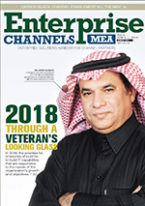 January Issue
