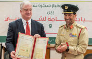 Dubai Police Signs MoU with Riverbed