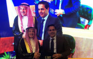 Avaya, Jeddah's University of Business and Technology Sign MoU