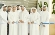 DSOA Launches 'Hala' Initiative, Empowering Digitalized Customer Services