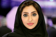 Avaya Appoints Sheikha Na'amah Al Qassimi as GM