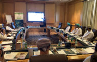 Hybrid IT Unified Monitoring Roadshow Concludes on a High note with Oman IT Heads