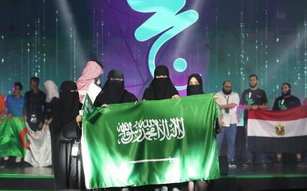 First Hajj Hackathon award to all-female team
