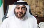 HBMSU Launches Smart Advising System