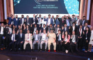The GEC Security Symposium Concludes on a Grand Note!