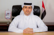 Nedaa to Highlight Role of Public Safety LTE Network