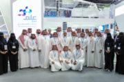 Elm Concludes Successful Participation in GITEX