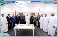 ADSSSA launches ADPay in collaboration with First Abu Dhabi Bank
