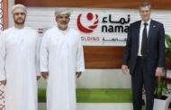 NAMA Group Launches Smart Metering in Oman