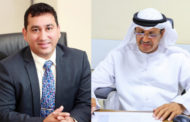 OMA Emirates along with Mawgif enhances Parking Payment Solutions