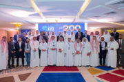 CIO 200 Awards – KSA Chapter ends on a High Note