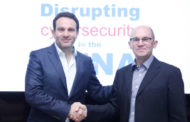 Z Services and McAfee to Transform Cloud-based Security Offering