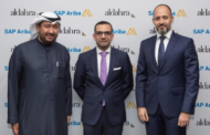 Al Dahra to Transform Procurement with SAP Ariba