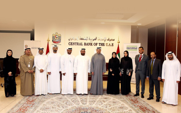 Khalifa Fund Signs MoU with Central Bank of the UAE