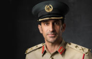 """Dubai Police to launch 2nd version of """"Capture the Flag"""" Cyber Security Challenge"""