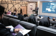 "MOHAP Organizes a Conference on ""Innovation Accelerators"""