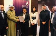 Gulf Insurance Group – Kuwait Selects Beyontec Suite