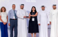 ENOC Group Wins at the Clean and Sustainable Cities Awards 2019