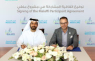 Mediclinic Middle East and NMC Healthcare Join Malaffi