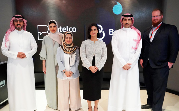 Batelco Hosts 'Batelco Talks' Session on Data Protection