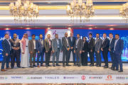 "Exclusive Networks hosts inaugural ""Cloud First"" forum in Saudi Arabia"