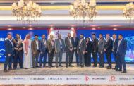 "Exclusive Networks hosts inaugural ""Cloud First"" forum in Saudi Arabia"