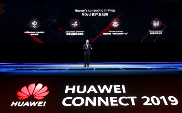 Huawei Unveils the World's Fastest AI training Cluster
