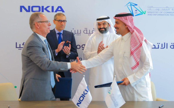 MCIT and Nokia to launch R&D Unit in Saudi Arabia