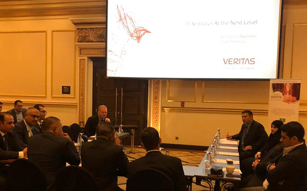 Veritas Aptare Briefing Continues into Riyadh Attracting top IT Decision Makers