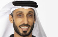EmTech MENA Completes Second Edition at Jumeirah Emirates Towers in Dubai