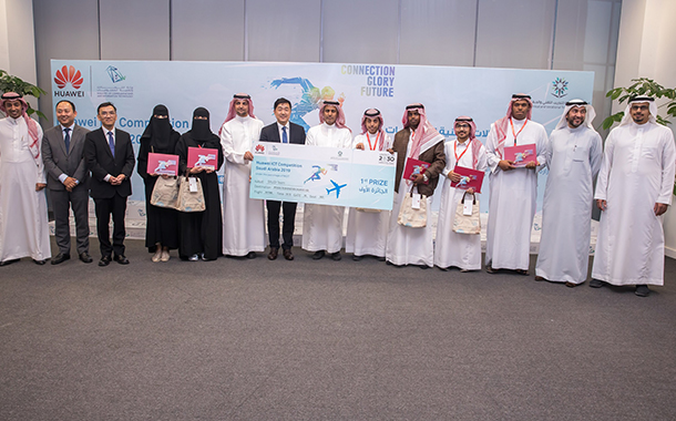Six Saudi tech talents to compete in Huawei ICT Competition final in China