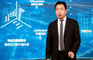 Huawei showcases latest deterministic networking 5G solutions