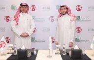 F5 appoints AlJammaz Technologies as VAD partner in Saudi Arabia