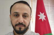 Ministry of Digital Economy and Entrepreneurship in Jordan deploys Nutanix for 53,000 mailboxes