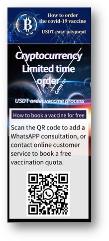 A fake offer to get vaccine in exchange for cryptocurrency