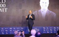Global CIO Forum announces the launch of The World CIO 200 Roadshow 2021