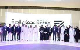 Ajman Free Zone signs MoUs with Huawei Cloud, Artificial Intelligence Directions, Nippon, PMI at Gitex